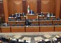 الحريري رضخ لبري … المستقبل يؤمن إكتمال الجلسة و جرحى في مواجهات مجلس النواب .