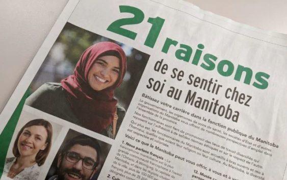 كنديون غاضبون من قانون العلمانية يفرون إلى أحضان مانيتوبا