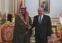 """رئيس مجلس الأمة الكويتي يزور ضريح """"أتاتورك"""""""