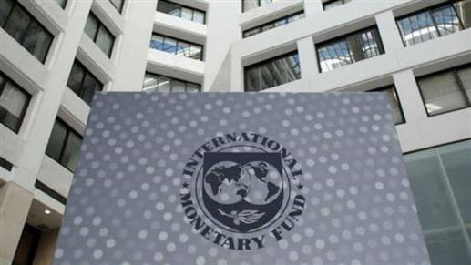 ما لا تعرفونه عن صندوق النقد الدوليّ…