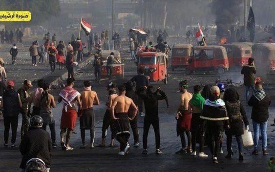 """العراق.. """"حقوق الإنسان"""" تدين العنف في التظاهرات ضد قوى الأمن"""