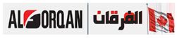 جريدة الفرقان