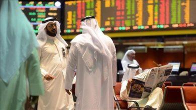 صورة التراجع يغلب على بورصات الخليج مع هبوط أسعار النفط