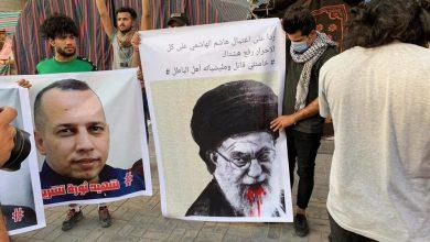 صورة ما هي تبعات فوز إبراهيم رئيسي بالرئاسة الإيرانية؟!