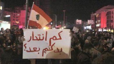صورة بينها لبنان.. تزايد حالات الانتحار بالعالم العربي!