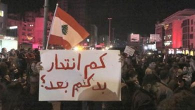 Photo of بينها لبنان.. تزايد حالات الانتحار بالعالم العربي!