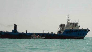 Photo of إيران تحتجز سفينة وتستدعي القنصل الإماراتي احتجاجا على مقتل صيادين إيرانيين