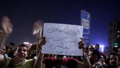 صورة احتجاجات مصر.. الأمن يعتقل متظاهرين وقوى سياسية تتوقع اتساع الغضب ضد السيسي