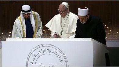 صورة شيخ الأزهر: الإساءة للنبي دعوةٌ صريحة للكراهية والعنف وجريمة في حق الإنسانية