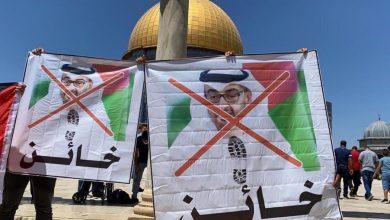 """Photo of غضب ضد التطبيع..اتفاق الإمارات والبحرين مع """"إسرائيل"""" سلام مقابل الحماية"""
