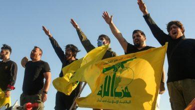 Photo of عقوبات أميركية جديدة على إيرانيين ومسؤول لبناني