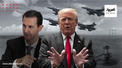 صورة عقوبات أميركية تستهدف 6 أفراد و13 كيانا في سوريا