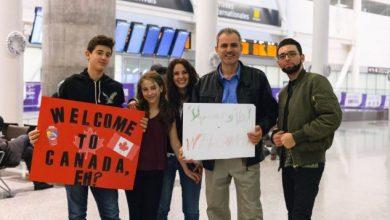 صورة مقاطعة كندية تعتزم إستقبال 10.000 مهاجر سنويّا