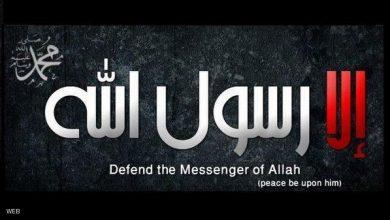 صورة تصعيد عربي وإسلامي ضد الرسوم المسيئة..