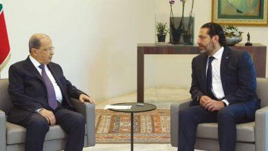 صورة لقاء عون والحريري … ماذا في آخر مستجدات التأليف؟