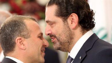 """صورة عون يفاوض الحريري على التشكيل.. وباسيل """"البراغماتي"""" يسمّي الوزراء المسيحيين!"""