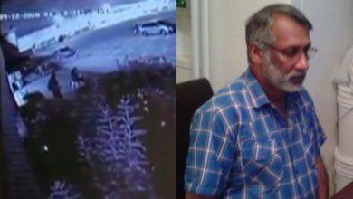 """صورة 18+ بالفيديو لحظة طعن الإرهابي """"ويليام"""" للشهيد """"محمد زافيس"""" أمام مسجد تورنتو"""