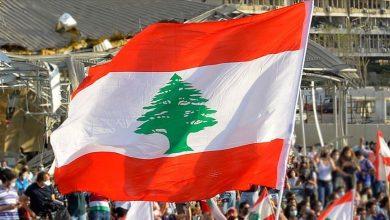 """صورة """"يوم الغضب"""".. لبنانيون يحتجون على تردي الوضع الاقتصادي"""