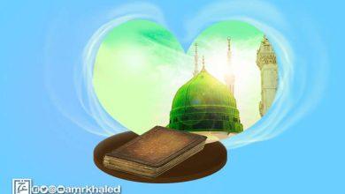 صورة النبي أول من تنشق عنه الأرض وأول من يفيق من الصعقة