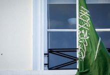 صورة إطلاق رصاص على السفارة السعودية في هولندا والشرطة تحقق