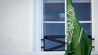 صورة إدانات دولية للهجوم الصاروخي على السعودية