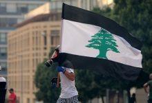 صورة تغيير خارطة الشرق الأوسط ومؤتمر تأسيسي في لبنان بعد الخراب؟