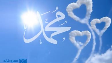 صورة تفضل معنا.. وعش بضع لحظات مع النبي في بيته