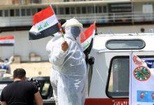 صورة العراق: عدد السكان يتجاوز 40 مليون نسمة