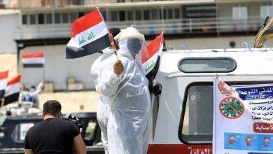 صورة كورونا.. 38 وفاة بالعراق و15في السعودية