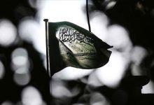صورة السعودي تنفي حدوث اجتماع مع مسؤولين إسرائيليين