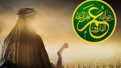 صورة كرامة عظيمة.. طلب منه النبي الدعاء وبشّره بالشهادة