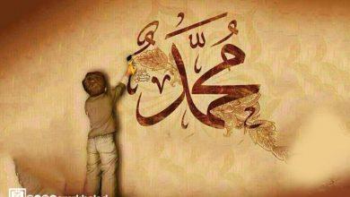 صورة النبي ربى أصحابه على عزة النفس.. فلا تقبل الدنية