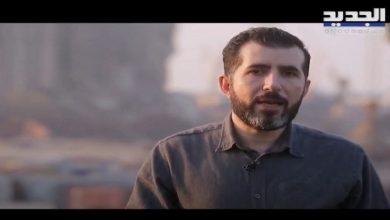 """صورة تقرير لرويترز عن وثائقي """"بابور الموت"""" الذي عرضته قناة الجديد… وهذا ما كشفته الوكالة"""