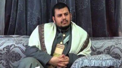 """صورة الحوثي يعترف بفساد جماعته ويتهم قيادات بـ""""الخيانة"""""""