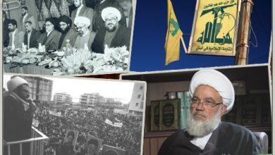 صورة مصلحة إيران في ضعف لبنان وتفككه