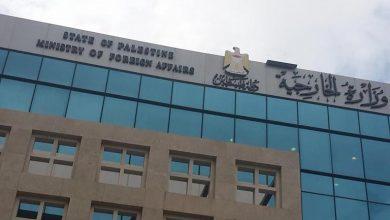 صورة فلسطينية تطالب الجنائية الدولية بفتح تحقيق في جرائم الاحتلال وإعداماته الميدانية