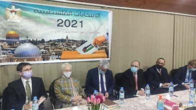 صورة البعثات الدولية تطلع على المعيقات التي تواجه الانتخابات في القدس