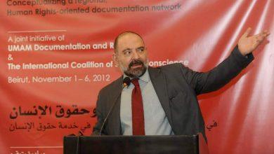 صورة إدانات واسعة لاغتيال الناشط اللبناني لقمان سليم