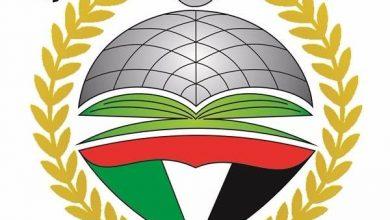 صورة فلسطين: قرار هدم حي البستان خطير ومقدمة لتفريغ أحياء القدس من سكانها الأصليين