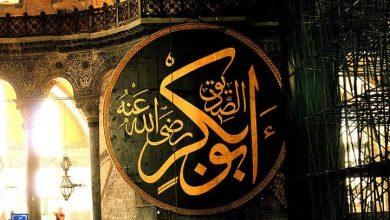 """صورة """"أبوبكر"""" سباق في كل شيء.. إسلامًا.. وعبادة.. ومعروفًا.. المرأة العجوز تشهد له"""