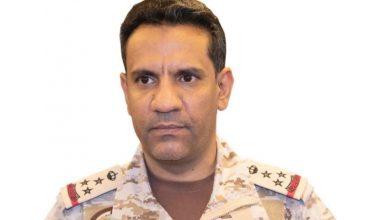 صورة التحالف: تدمير مسيرتين مفخختين أطلقهما الحوثي نحو السعودية