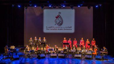 صورة جدول مهرجان الأوركسترا العربية الكندية