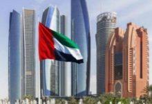 صورة الإمارات تستثمر 3 مليارات دولار في العراق