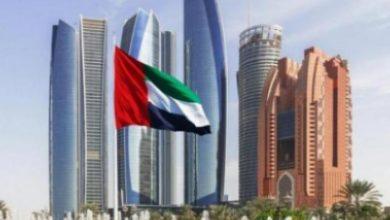 """صورة الإمارات.. الحبس عاما لمن يطلق """"كذبة أبريل"""""""