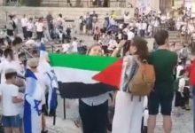 """صورة """"الخارجية"""" الفلسطينية تندد بمشروع """"مركز المدينة"""" بالقدس"""