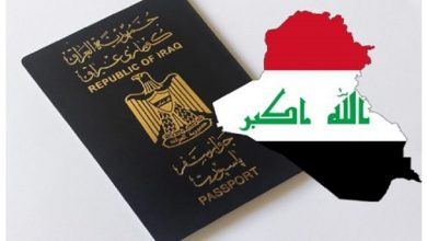 صورة حكومة العراق تعلن إحباط محاولة تزوير للانتخابات البرلمانية المرتقبة