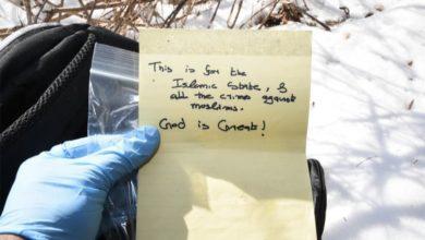 صورة قتلها بمطرقة و ترك رسالة لتبرير إرهابه … ( حوادث متفرقة ).