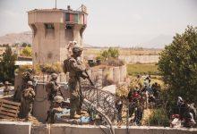 """صورة """"الخطر الأكبر"""" القادم من أفغانستان.."""