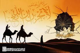 صورة لماذا كانت هجرة النبي إلى المدينة؟ ولماذا ينصر الله نبيه في مكة؟ (الشعراوي يجيب)