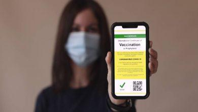 صورة جواز سفر اللقاح يدخل حيز التنفيذ غدا في أونتاريو … إليكم المستجدات !